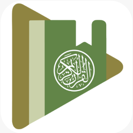 القرآن الكريم والتفسير الصوتي