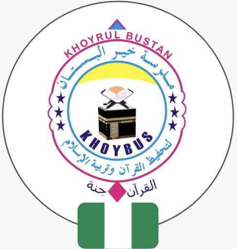 مدرسة خير البستان لتحفيظ القرآن وتربية الإسلام | نيجيريا