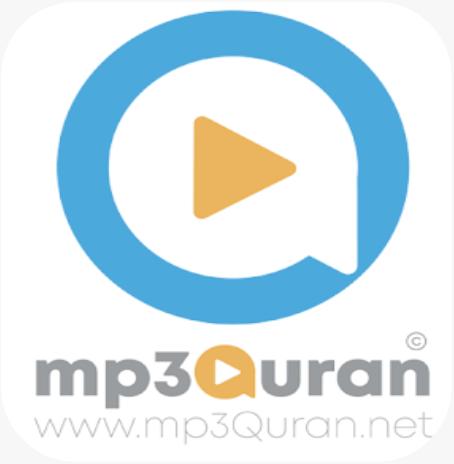المكتبة الصوتية للقران الكريم - النسخة الرسمية