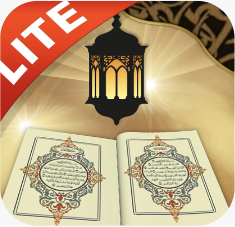 Elmohafez Lite - محفظ الوحيين