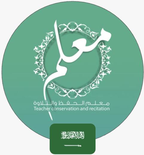 هدية الحاج والمعتمر  | السعودية
