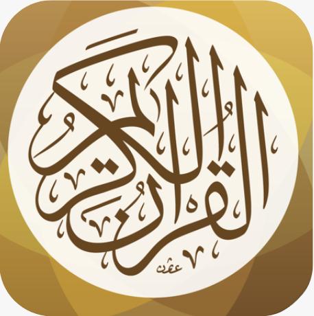 """القرآن الكريم : إهداء من بيت التمويل الكويتي """"بيتك"""