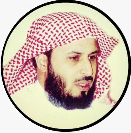 سعد الغامدي قرأن بدون نت صوت وصورة