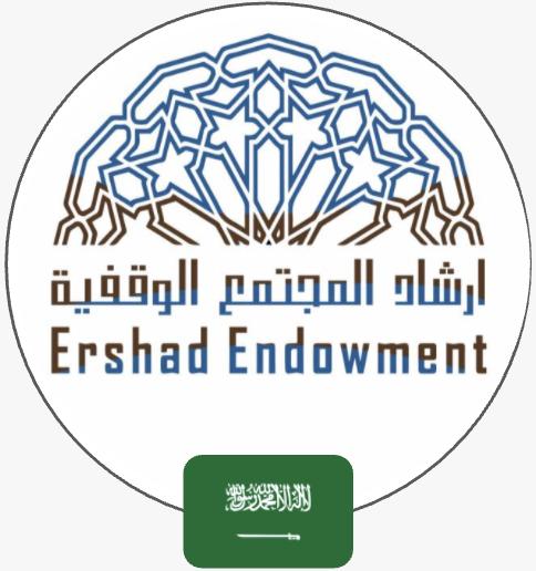 مؤسسة ارشاد المجتمع الوقفية | السعودية