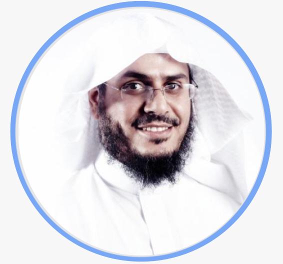 أ.د. عبدالرحمن معاضة الشهري