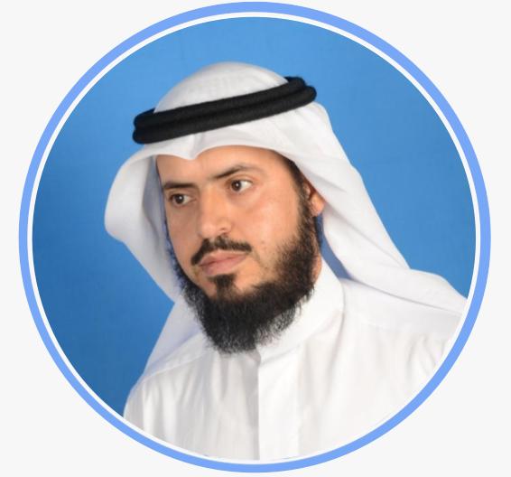 د.  سعد فجحان الدوسري