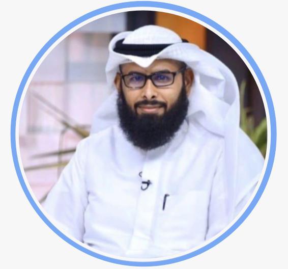 د. يوسف هادي العنزي