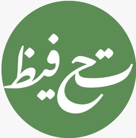 تحفيظ القرآن الكريم Tahfiz