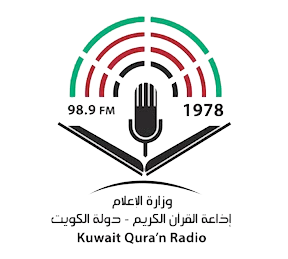 إذاعة القرآن الكريم بدولة الكويت