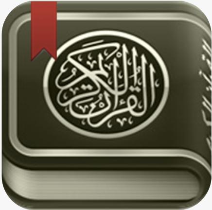 القرآن الكريم - مصحف ورش مع التفسير وميزات متعددة