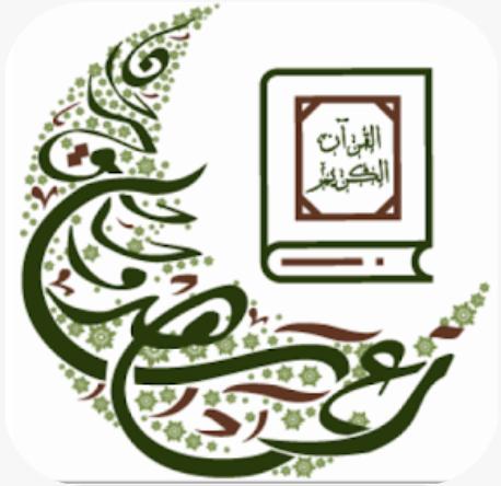 تعاهدوا القرآن