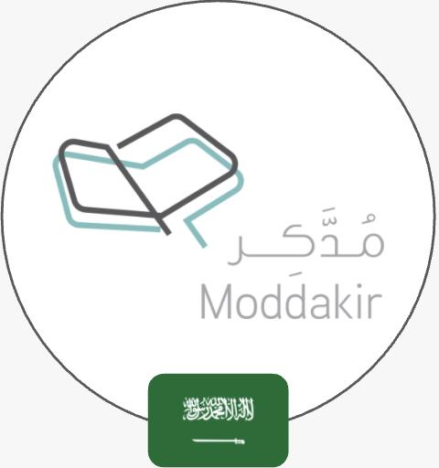 شركة مدكر لخدمات الأعمال  _ السعودية_page-0001