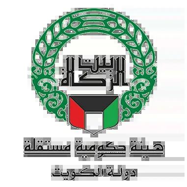 بيت الزكاة بالكويت