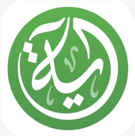 آية – تطبيق القرآن الكريم