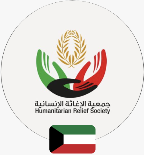 جمعية الاغاثة الانسانية