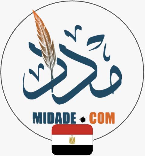 شركة مداد - موقع Rasoulallah | مصر