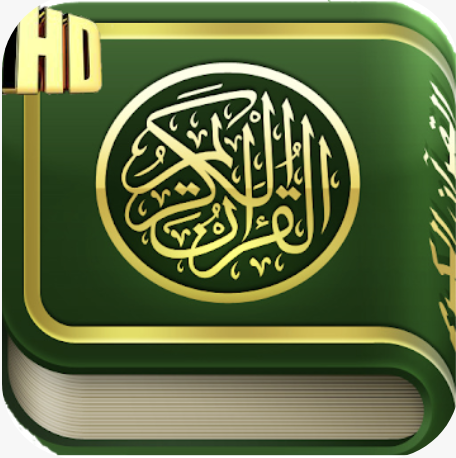 Quran for Android - eQuran‏