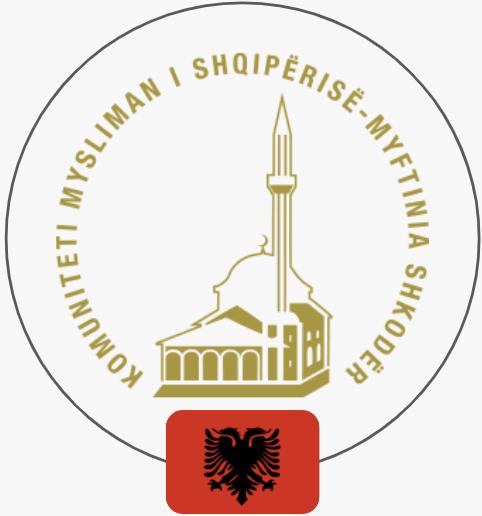 دار الإفتاء في مدينة شكودرا  | ألبانيا